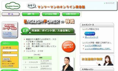 ENGLISHPower.JPG