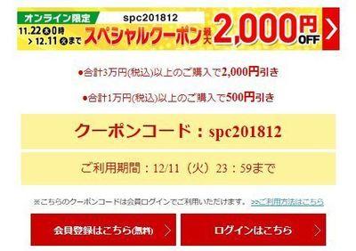 3スポーツオーソリティ.JPG