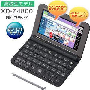 カシオZ4800.jpg