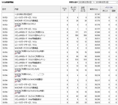 JMBクレジット実績.JPG