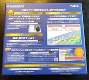 P_20191010_081547_vHDR_On.jpg